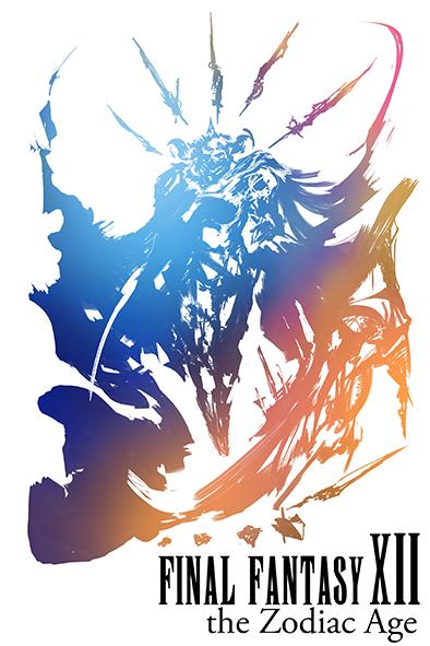 Logo Final Fantasy XII