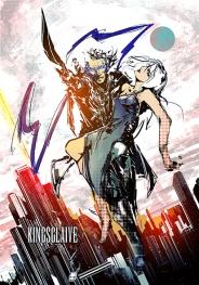 Kingsglaive Final Fantasy XV Nyx Ulric & Lunafreya